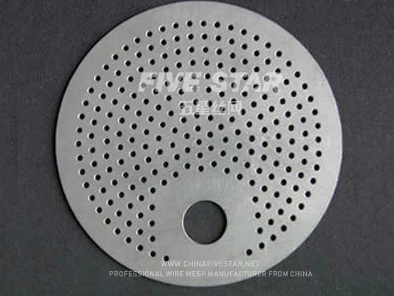 Perforated Filter Disc